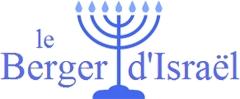 LE BERGER D'ISRAEL